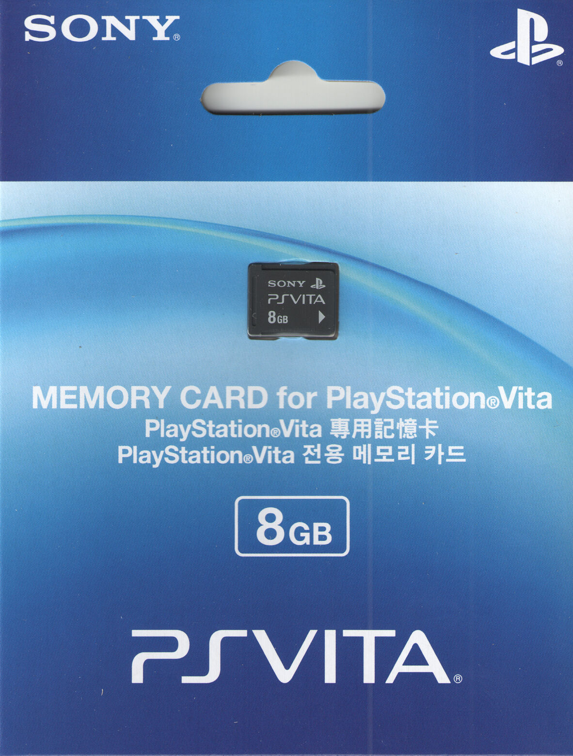 Sony PS Vita  Memory Card 8 GB - Ships from USA