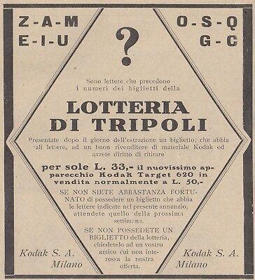 V0967 Lotteria di Tripoli - Kodak Target 620 - Pubblicità d'epoca - 1933 old ad usato  Cantogno