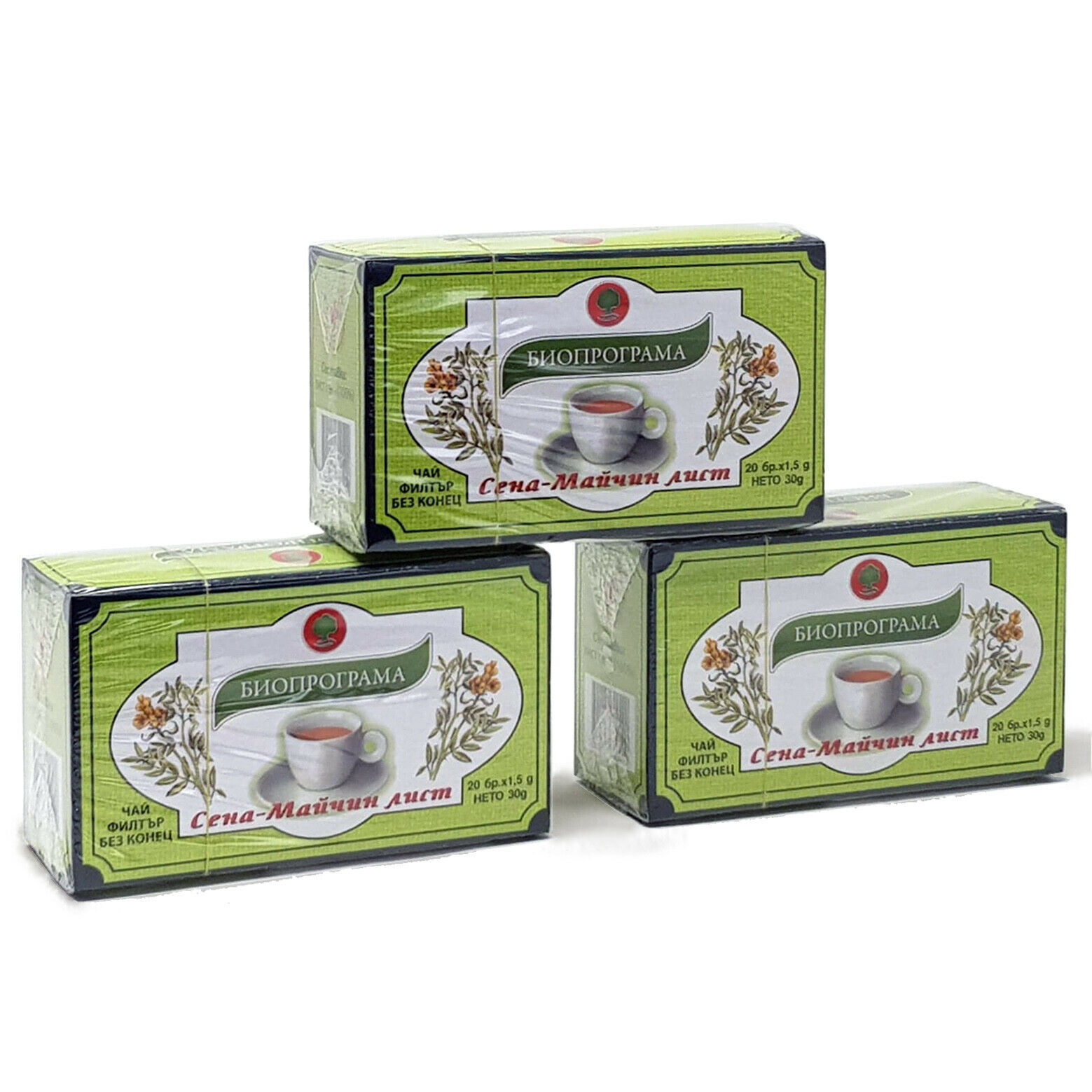 SENNA TEE - 3 PACK  Abführmittel,  Detox,  Gewichtsverlust,  60 Teebeutel
