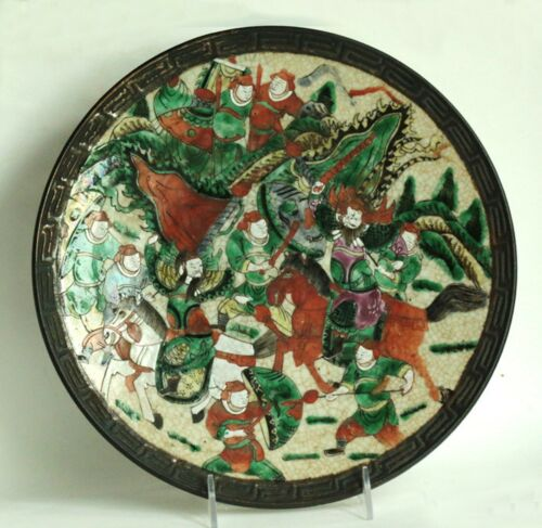 Large Fine Antique Chinese Crackle Glaze Warrior Plate/ Charger /Platter