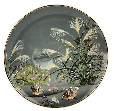 "Franklin Mint Birds & Flowers Of The Orient Plate 1979 Quail Feeding 10"""