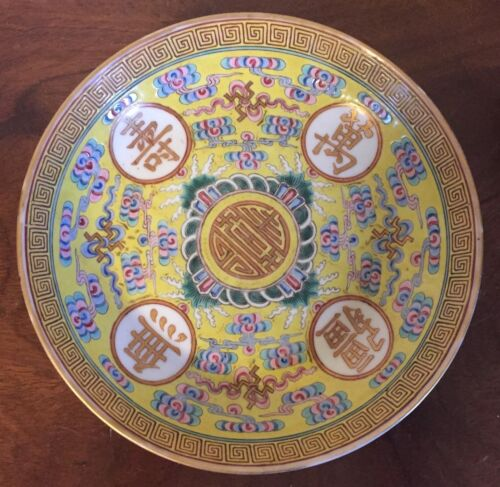 Antique Chinese Porcelain Plate Low Bowl Famille Rose Jaune Early 20th c. Qing