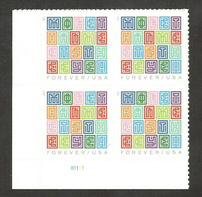 5614 Mystery Message Plate Block Mint/nh FREE SHIPPING