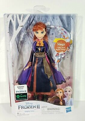 Disney Frozen 2 Singing Anna Fashion Doll with Music. New FREE SHIPPING