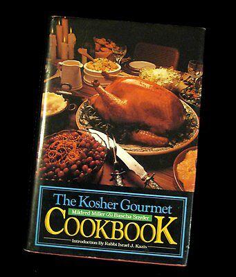 Kosher Gourmet Cookbook Jewish Recipes Bubbe Kiddish Passover Cocktail Party Vtg - Kosher Gourmet Cookbook