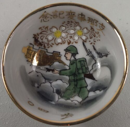Antique Japan WWII Charging Army Soldier Gold Leaf Sake