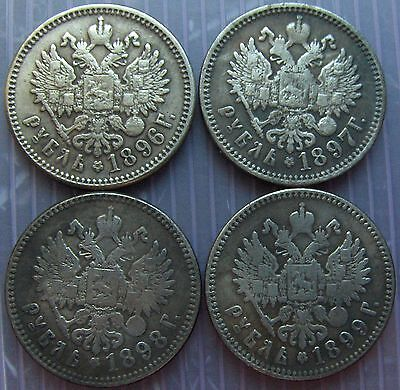 Russian silver plated coin 1 Ruble dated 1896 - 1915.  Lot A