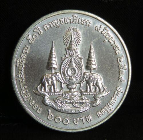 1996 Thailand King Bhumibol Adulyadej Rama 9 IX 600 Baht Silver World Coin Thai