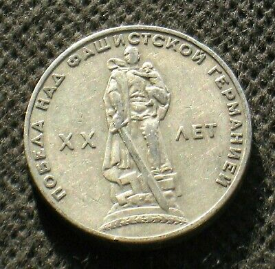 OLD 1 RUBLE 1965 COIN SOVIET UNION 20 ANNIVERSARY OF VICTORY OVER NAZI GERMANY for sale  Shipping to South Africa