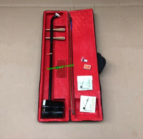China Traditional Classical Musical Instrument Erhu And Portable Box