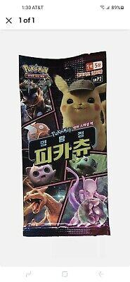 Pokemon Korean Detective Pikachu Single Booster Pack Fast Shipping!