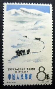 CHINA - CHINY - ORIGINAL GUM - <span itemprop=availableAtOrFrom>Owinska, Polska</span> - CHINA - CHINY - ORIGINAL GUM - Owinska, Polska