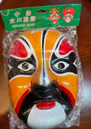 Chinese Paper Mache Theater Hand Painted Mask #5