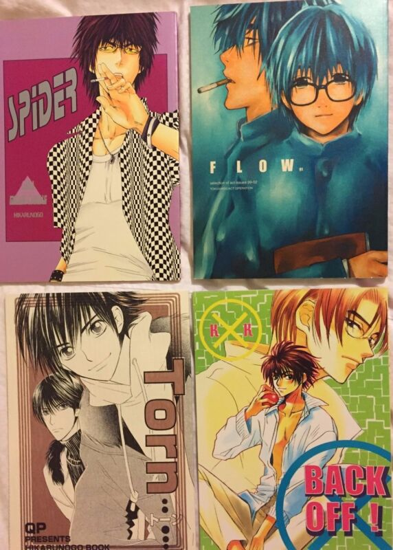 [ Hikaru no Go ] Doujinshi Set of 4 (Various Pairings)
