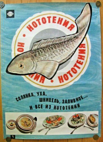 Vintage Soviet Poster, 1970 very rare, 100% original