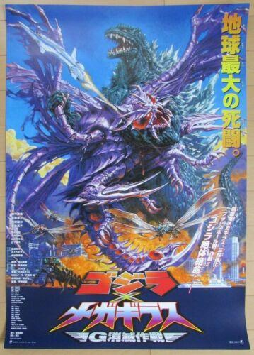 GODZILLA VS. MEGAGUIRUS - original Japan movie poster Type B