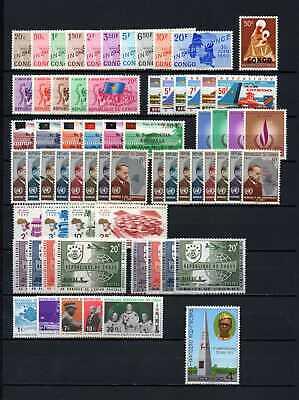 Belgisch Congo Belge - Rep. Congo Kinshasa Collection MH sets (3) c48.50Eu.