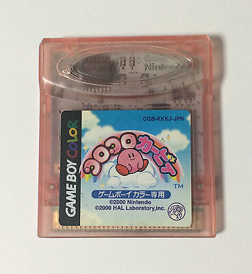 USED Nintendo GBC Korokoro Kirby JAPAN Game Soft Only Game Boy Color Japanese