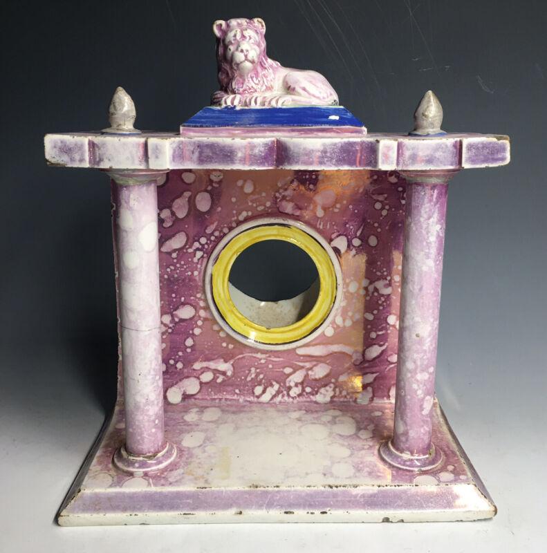 RARE Antique Sunderland Staffordshire Pink Lustre Pocket Watch Holder w/ Lion
