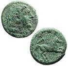 Cleaned Bronze Roman Republican Coins (c.300 BC-27 BC)