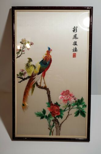 Vintage Japanese Silk Embroidered Art Wall Hanging Picture Asian Oriental 24 x14 - $75.00