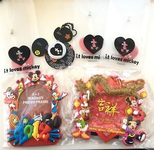 Limited collector's Mickey Disney items from Hong Kong