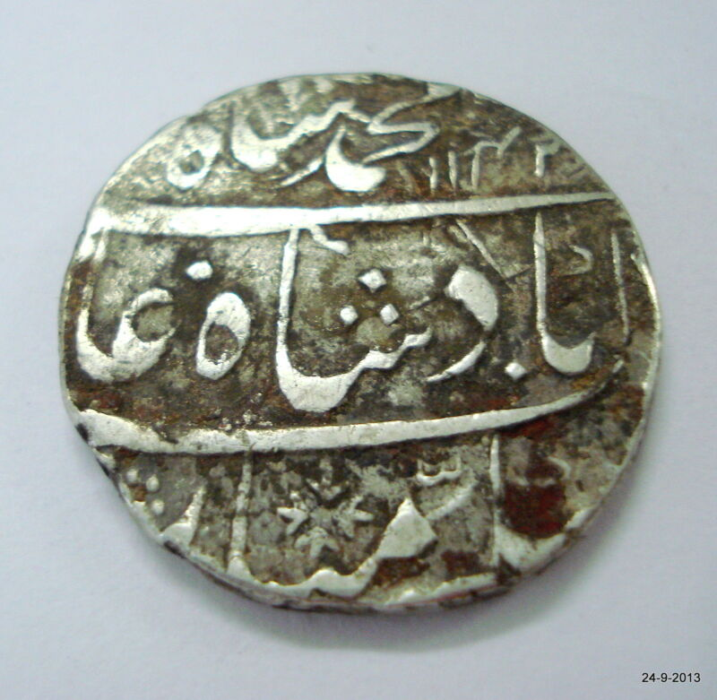 ancient antique collectible old silver mughal coin from india