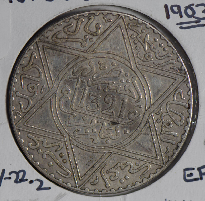 Morocco 1963 AH1321 Rial silver  M0229 combine shipping