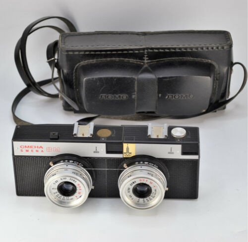 """LOMOGRAPHY! HAND MADE USSR """"LOMO SMENA-8m STEREO"""" CAMERA, FULLY WORKING (2)"""
