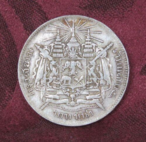 Thailand 1 Baht 1876 - 1900 ND Silver World Coin King Rama V Elephants