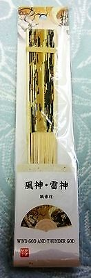 "Japanese Folding Fan ""WIND GOD & THUNDER GOD"" Famous Painting From Japan 5-10day"
