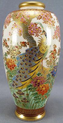 Signed Shizan Taisho Period Peacock & Cherry Blossoms Satsuma Vase 1912 - 1926