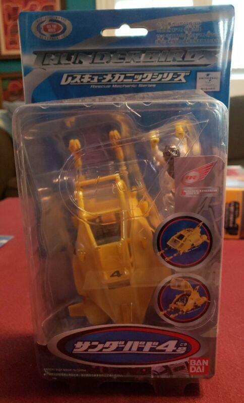 Bandai Thunderbirds Movie Thunderbird 4 Rescue Mechanic Series w/Figure TB-4 NIB
