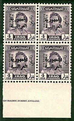 IRAQ Official REPUBLIC Stamp SG.O464 4f Lilac (1958) BLOCK 4 Mint MNH 3RGREEN104