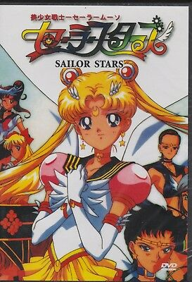 Pretty Soldier Sailor Moon Sailor Stars 5, Complete and Uncut (DVD, 2005) Serena