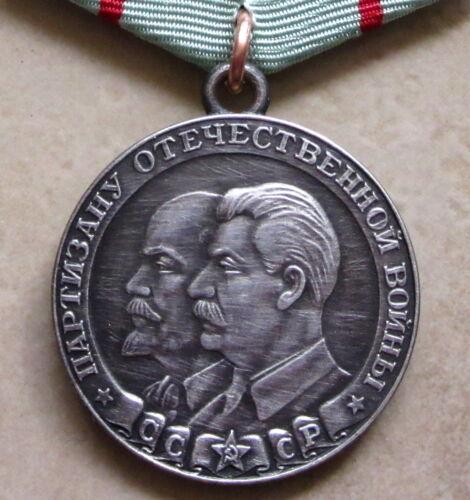 RUSSIA USSR WWII VETERAN MEDAL: PARTISAN OF PATRIOTIC WAR, 1st CLASS, RESTRIKE
