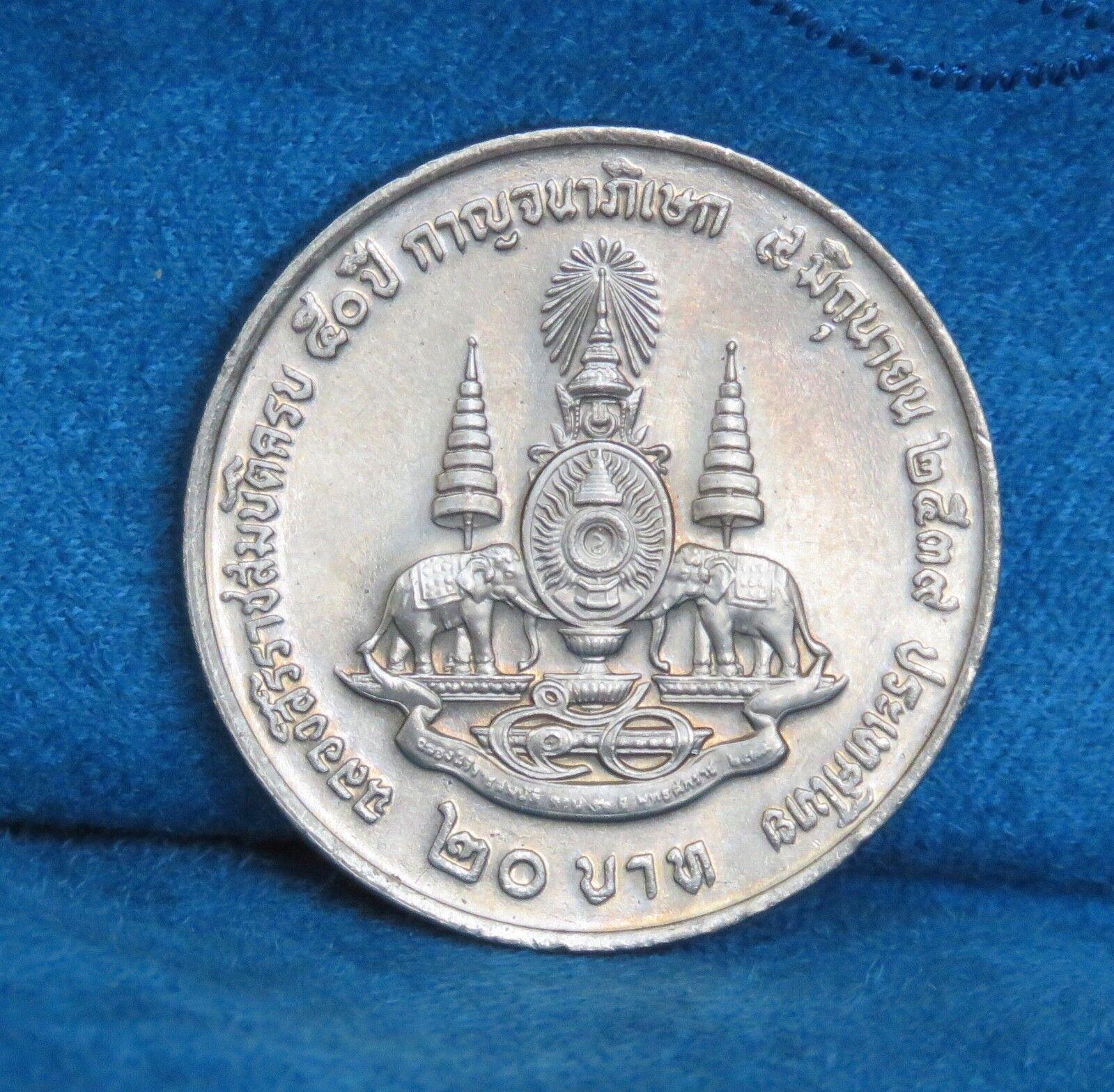 King bhumibol adulyadej rama ix 50 year reign 1996 thailand 20 baht coin thai