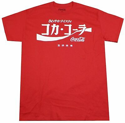 JAPANESE COCA COLA CLASSIC COKE T-SHIRT RETRO MENS BEVERAGE SODA LOGO TEE NEW