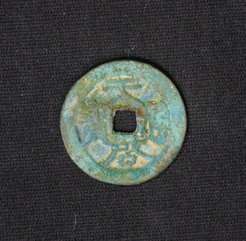 1620-1627 AD China Qing Dynasty 天启通宝 Tian Qi Tong Bao Cash 3.4g 22mm Fukien Mint