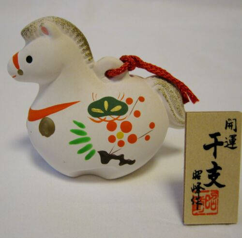 Japanese Clay Bell Hand Painted Horse Lucky Charm Dorei