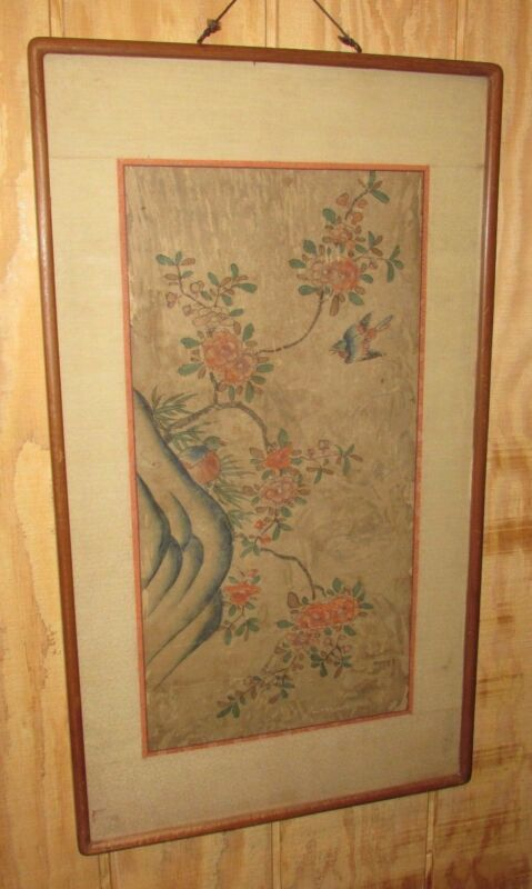 Antique Oriental Chinese ? Watercolor Painting