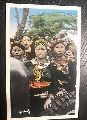 LAOS XIENG-KHOUANG THE HMONG MEO PEOPLE #402 COLOR POSTCARD 50s LAOS VO-AN-NINH