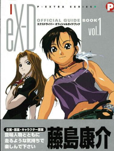 Ex Driver v. 1 Art Book Ah My Goddess Kosuke Fujishima
