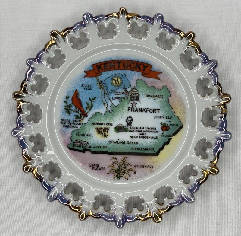 "Kenmar Japan Vintage Porcelain Kentucky State Plate 7"""