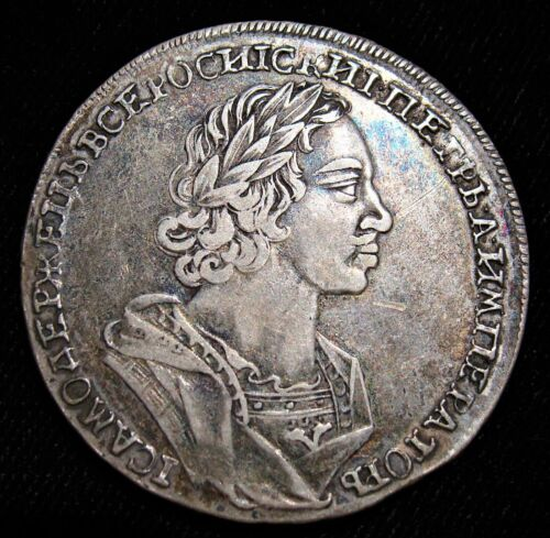 Russia: Peter I (the Great) Rouble 1724, AU.