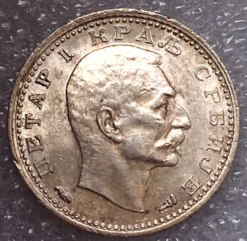1915 SERBIA 🇷🇸 Silver 50 Para Coin, Petar I, No Designer Name, Rare