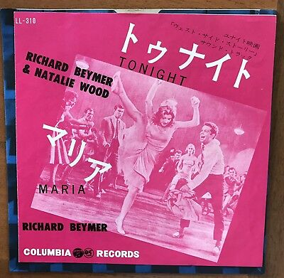 Leonard Bernstein - RICHARD BEYMER & NATALIE WOOD - Tonight / Maria Japan 7""