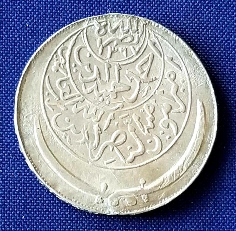 ~* YEMEN 1 AHMADI RIYAL AH 1367 (1946) (Y #17) XF SILVER COIN ~*