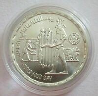 """""""FAO / Ägypten , 1981 , 1 Pfund Silber , World Food Day"""" Baden-Württemberg - Ludwigsburg Vorschau"""