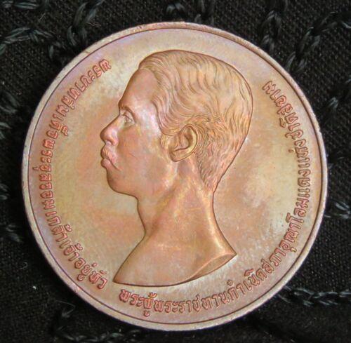 1993 Thailand King Chulalongkorn Rama V 5 Building Medal Amulet Thai BE2536
